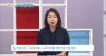 TV 보험상담소 [107회] 37세 여성 리모델링 / 유병자도 가입하는 보험