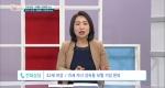 TV 보험상담소 [111회] 38세 남성 리모델링 / 유병자를 위한 건강보험
