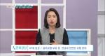 TV 보험상담소 [113회] 27세 남성 리모델링 / 2대 진단비 플랜