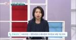TV 보험상담소 [121회] 27세 남성 리모델링 / 소액암도 보장되는 암보험