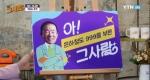 김국환의 추억의 은하철도 999 한 소절!