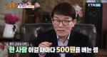 2000원 때문에 가수를 시작한 김국환?!