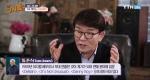 김국환과 뗄 수 없는 김희갑 악단