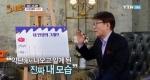 """김국환, """"김희갑 악단에서 나오고 알게 된 진짜 내 모습"""""""