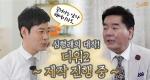 심형래의 또 다른 꿈, 디워2는 제작 진행 중!