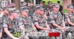 군인들은 무슨 책 읽어? [15회] 해병대 1사단 포병연대 3부