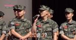 군인들은 무슨 책 읽어? [16회] 해병대 1사단 포병연대 4부