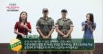 군인들은 무슨 책 읽어? [20회] 육군상무대 4부