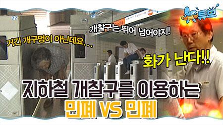 라떼뉴스 맛집 - 지하철 역사