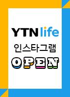 라이프 인스타그램 오픈